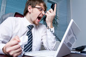 Great anger — Stock Photo