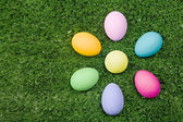 Symbol of Easter — Stockfoto