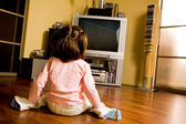 Watching cartoons — Stockfoto