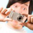Great shot! - Stockfoto
