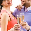 Stock Photo: Celebrating couple