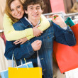 Shoppers in love — Stock Photo