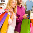During shopping - Stock Photo