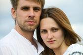 Relationship — Stock Photo