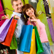 Happy shoppers - Stockfoto