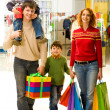 Shopaholics - Stockfoto