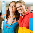 Happy shopaholics - Stockfoto