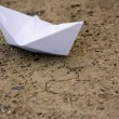 Paper ship - Foto Stock