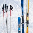 Stock Photo: Skiing equipment