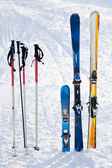 Skiing equipment — Stock Photo