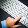 Stock Photo: Pressing button