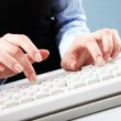 Typing work — Stock Photo #11242273