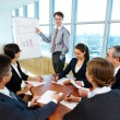 Lecture — Stock Photo #11310696