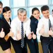 Successful associates — Stock Photo