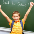 Back to school — Stock Photo #11312617