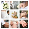 Wedding — Stock Photo #11312738