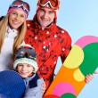 Sportive family — Stock Photo #11336400