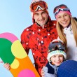 Sportive family — Stock Photo