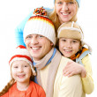 Royalty-Free Stock Photo: On winter vacations
