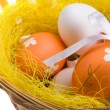 Colorful eggs — Stock Photo #11337488
