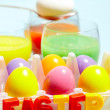 Easter composition — Stock Photo #11337542