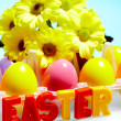 Happy Easter! — Stock Photo #11337548
