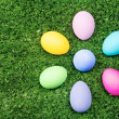 Symbol of Easter — Stock Photo #11337600