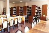 Library — Stock Photo