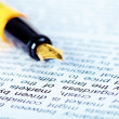 Text and pen — Stock Photo
