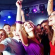 Cool party — Stock Photo #11340863