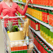 Woman in market — Stock Photo #11581414