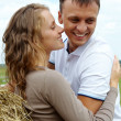 Happy together — Stock Photo