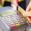 Paying for goods — Stock Photo #11582748