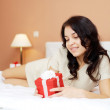 Holiday surprise — Stock Photo