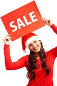 Jul försäljning — Stockfoto