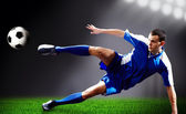 Flying kick — Foto Stock