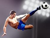 Professional kick — Stock Photo
