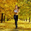 Autumn fitness — Stock Photo