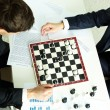 Chess business - Stock fotografie