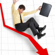 Stock Photo: Declining business