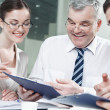 Boss and associates — Stock Photo