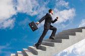 Líder exitoso — Foto de Stock