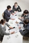 Réunion d'information des entreprises — Photo