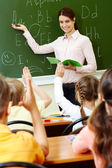 Explanation of teacher — Foto Stock