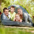 Stock Photo: Tourists in tent