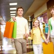 Shopping time — Stock Photo