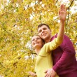 Couple in autumn — Stock Photo