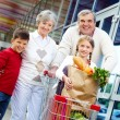Family of customers — Stock Photo