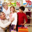 Stock Photo: Family shopping