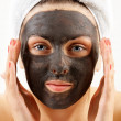 Facial care - Stock Photo